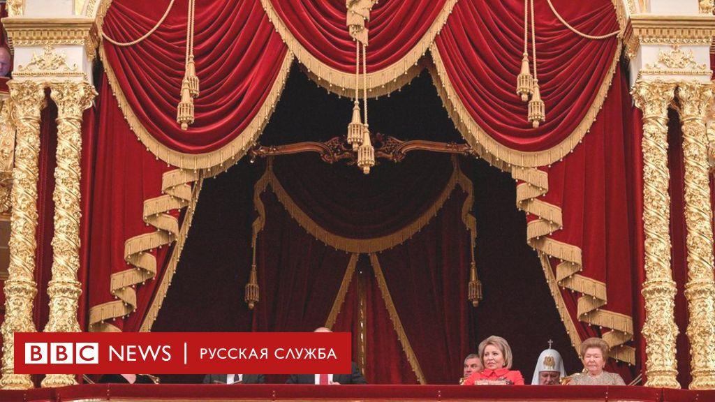 """Культура от Путина: Ротенберг строит музеи на деньги из нефтяной """"кубышки"""""""