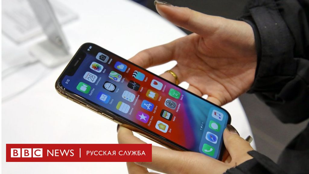 В России появилась система быстрых платежей. Как она будет работать?