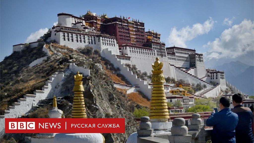 """Лагеря для тибетцев. Эксперты говорят, что Китай """"перевоспитывает"""" жителей Тибета так же, как уйгуров"""