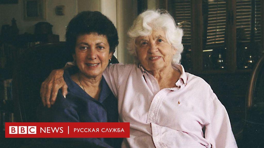 мама с мамой лесби онлайн