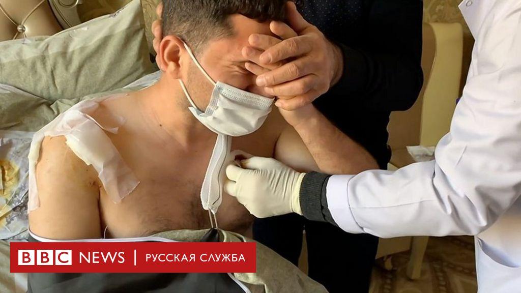 «Не могу спать по ночам»: цена мира в Нагорном Карабахе
