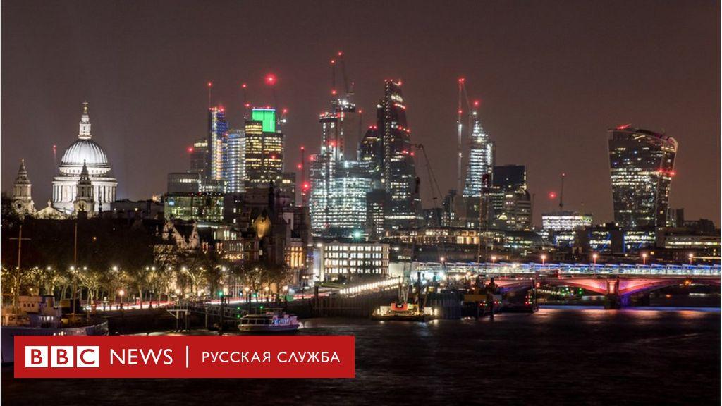 Как Британия конфискует необъяснимое богатство. Дело студента из Молдовы