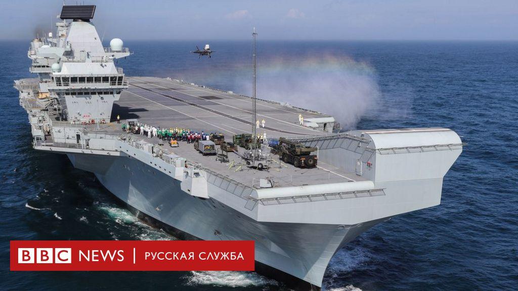 Флагман британского флота дал течь. Уже не в первый раз