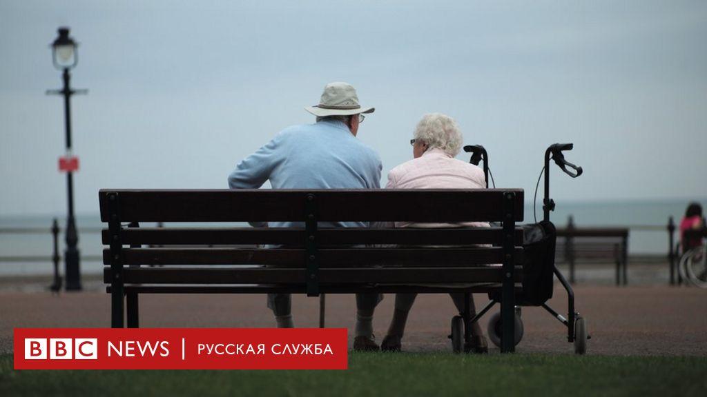 Сколько лет должен жить человек на самом деле. Сколько живут люди в городах? Сколько лет в среднем живет человек