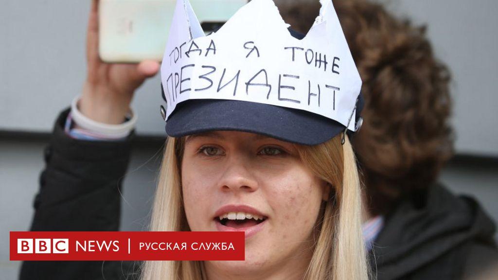 """""""Он просто глава ОМОНа"""". Белорусская оппозиция и дипломаты об инаугурации Лукашенко"""
