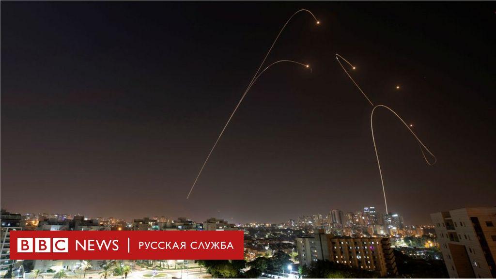 Израиль и Газа договорились о прекращении огня