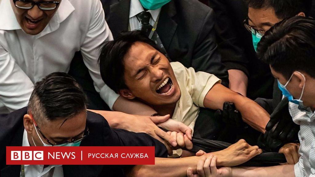 Депутаты в Гонконге подрались из-за гимна Китая