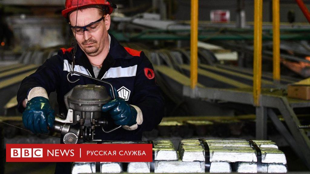 Стагнация российской экономики – явный признак серьезных проблем