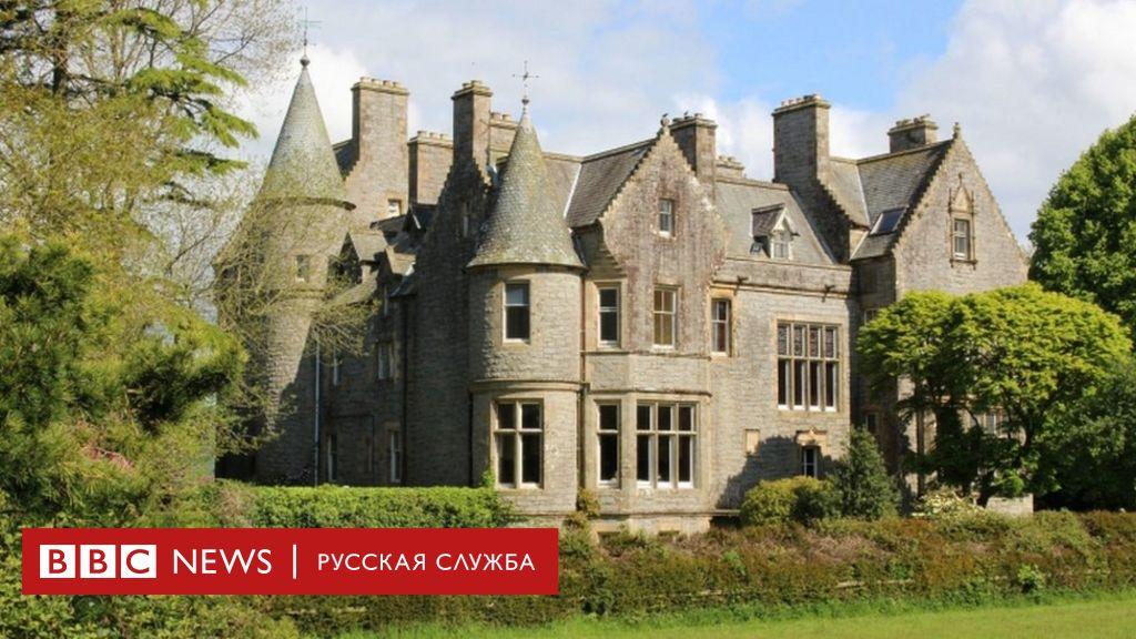 Купить замок в англии недвижимость тайланд цены