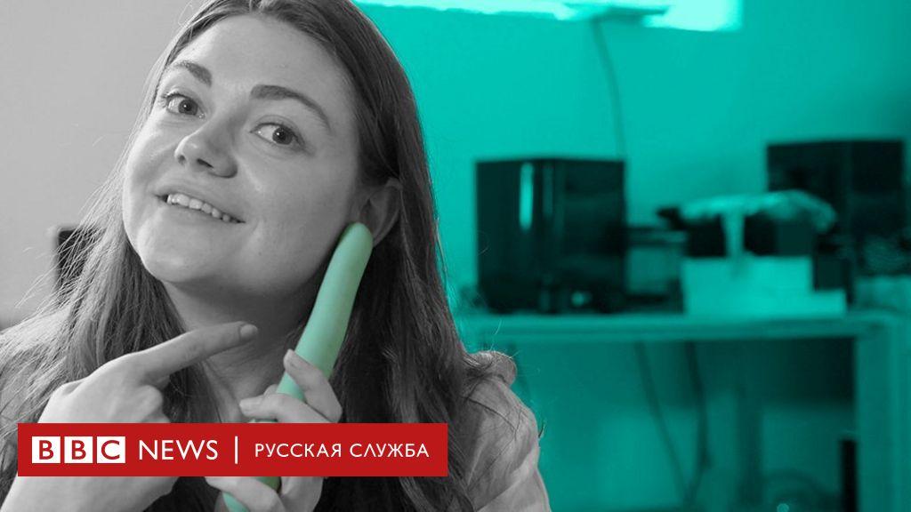 Видео секса от русского производителя, киска выбрила свою