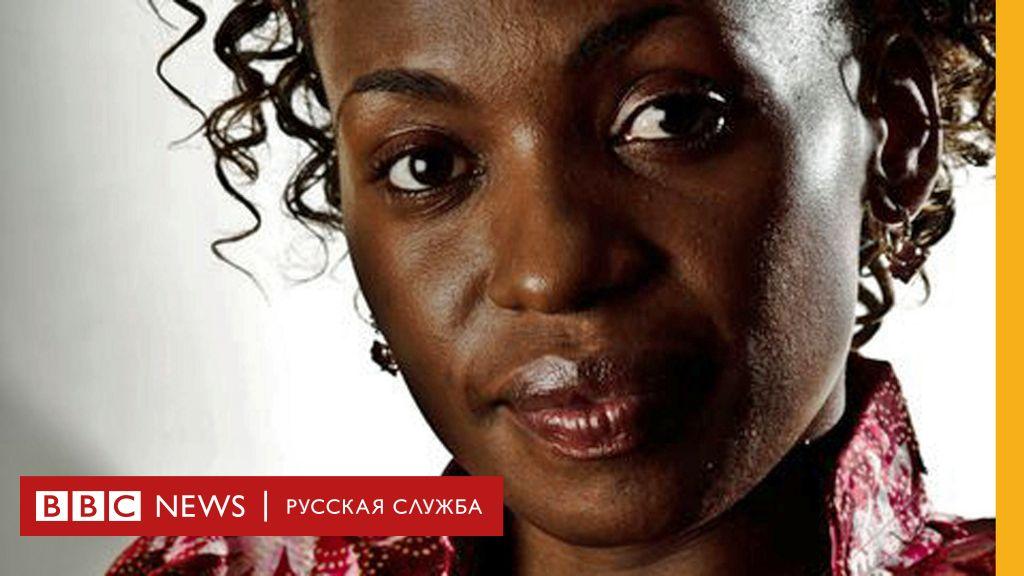 Изнасилование Русской