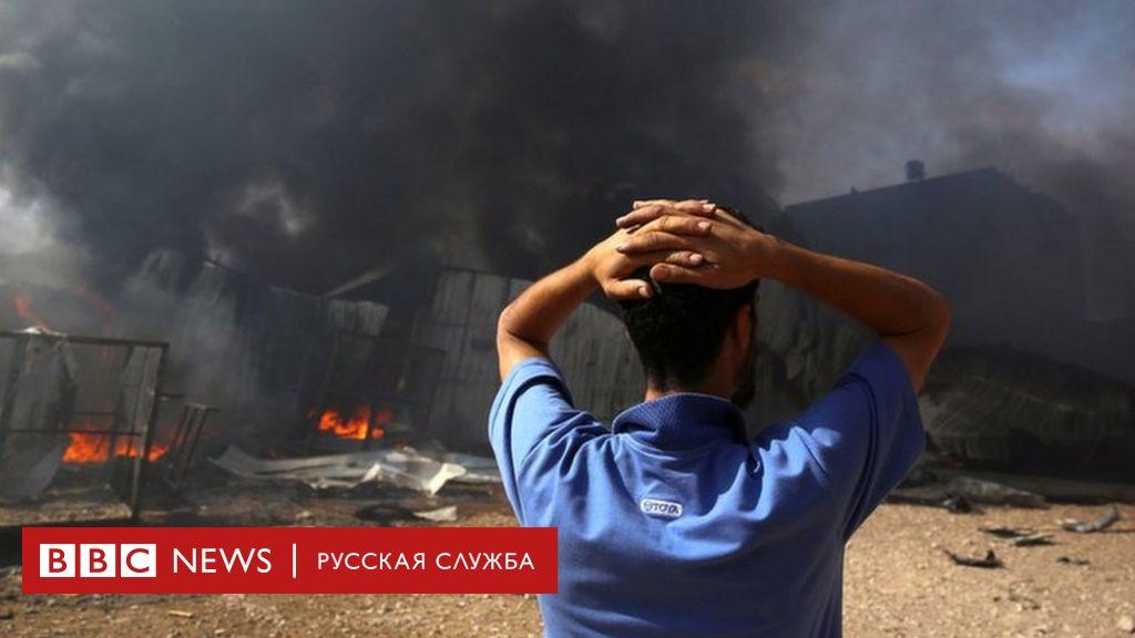 Фото: разрушенные дома и изломанные судьбы — последствия конфликта в Израиле