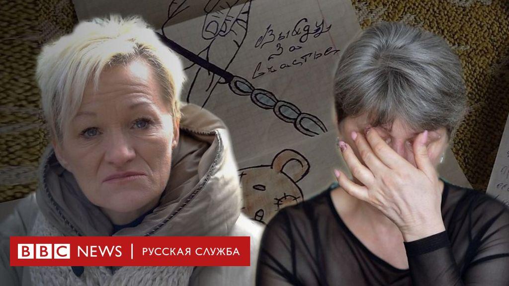 https://www.bbc.com/russian/av/media-52649899