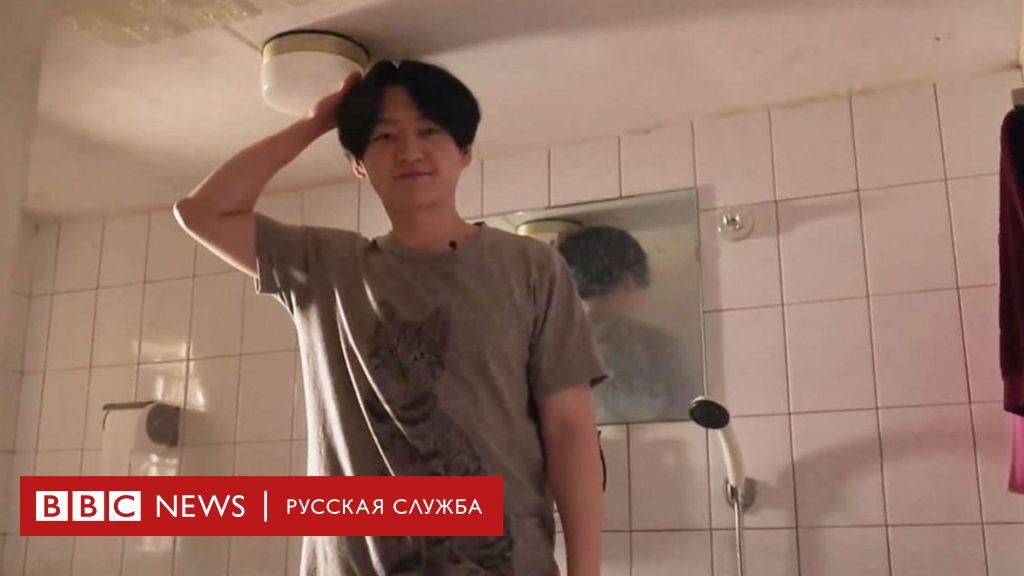 """""""Паразиты"""": история реального человека из подвала в Сеуле"""