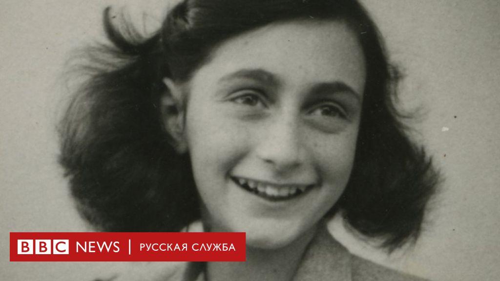 Онлайн порно казахстан скин секс видео анал