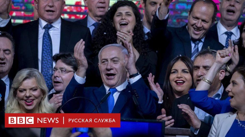 BBC Brasil News in Portuguese | Free Language
