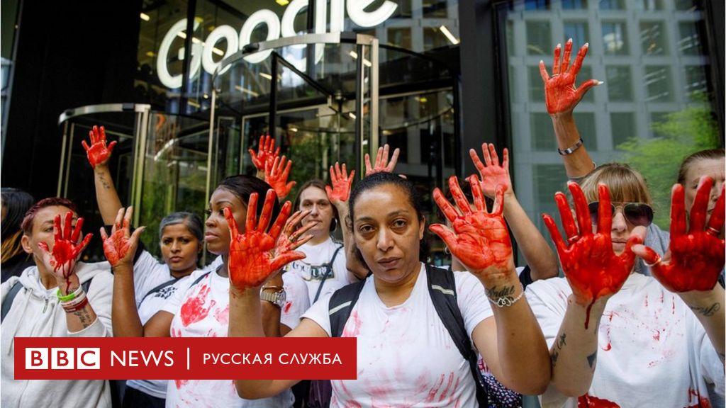 Народ против Google, Amazon и Facebook. Сможет ли Запад обуздать гигантов? - BBC News Русская служба