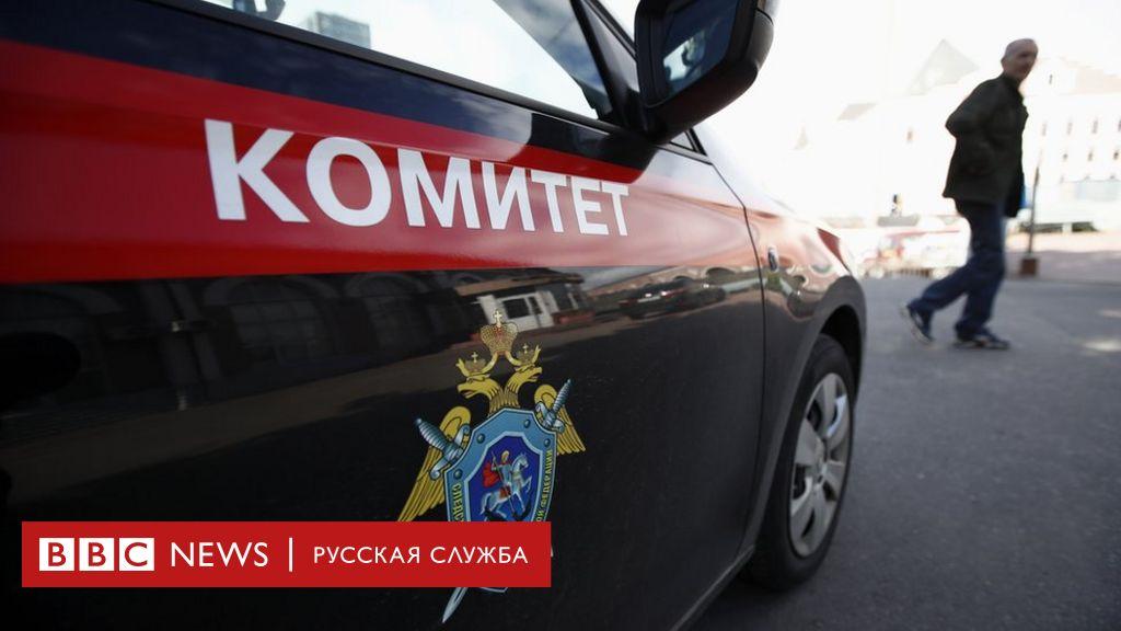 Под Выборгом убит влиятельный бизнесмен и депутат Александр Петров