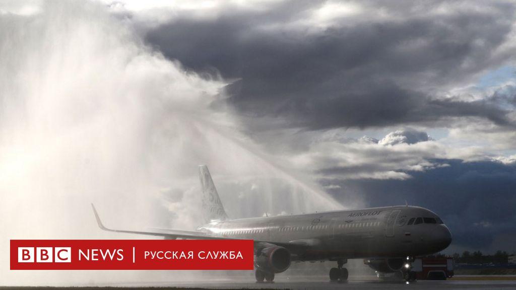 В полтора раза дороже и на пять лет позже: 5 фактов о новой полосе в Шереметьево