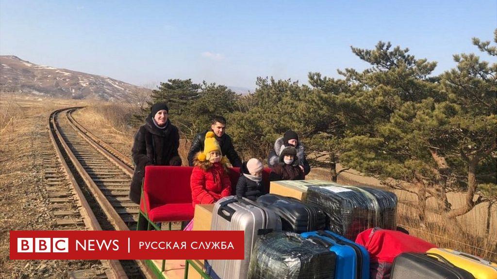 Российские дипломаты вернулись из КНДР на дрезине. Ее пришлось толкать