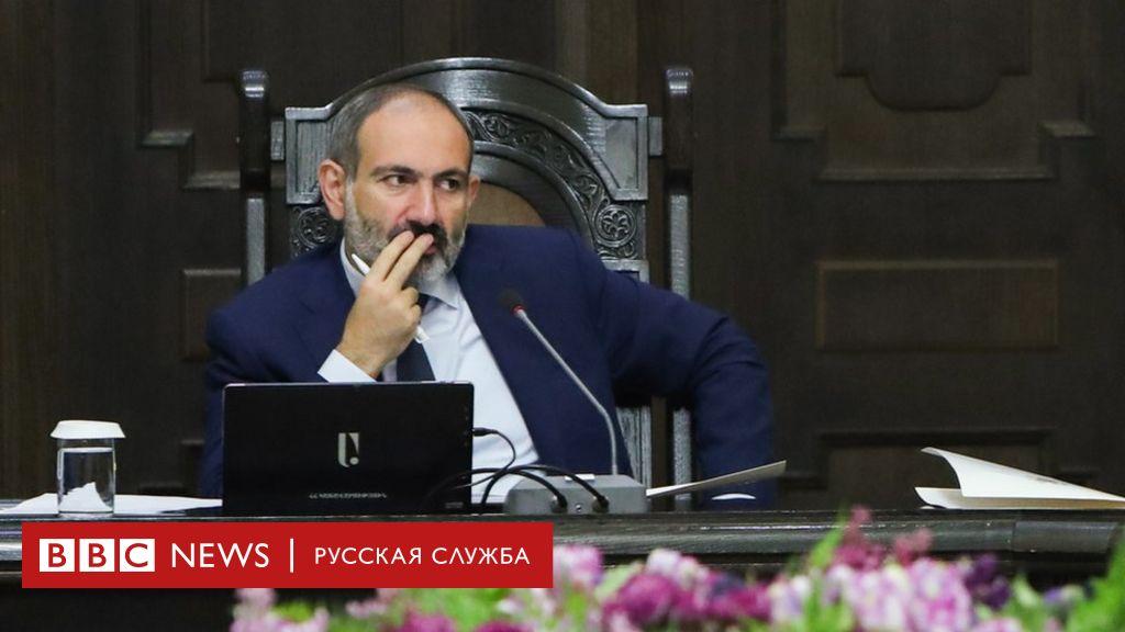 Пашинян победил в Армении. Есть ли теперь у него оппозиция?