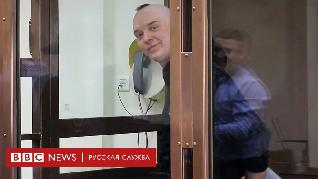 Адвокат: следователь предложил Ивану Сафронову звонок матери в обмен на сотрудничество