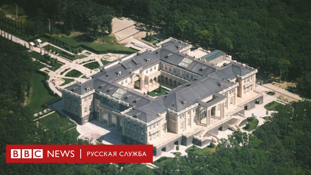 Какая недвижимость у путина в россии и за рубежом аренда квартиры в швейцарии