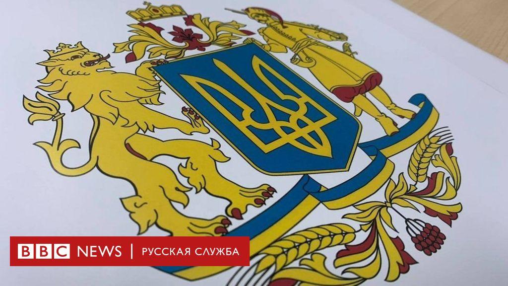 https://ichef.bbci.co.uk/news/1024/branded_russian/60C6/production/_120247742_4c054b3a-f853-4783-a6e2-6a5e71b60ad9.jpg