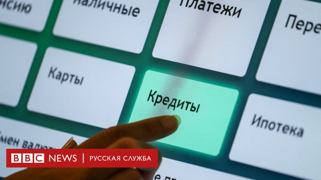 займы в интернете на карту vsemikrozaymy.ru