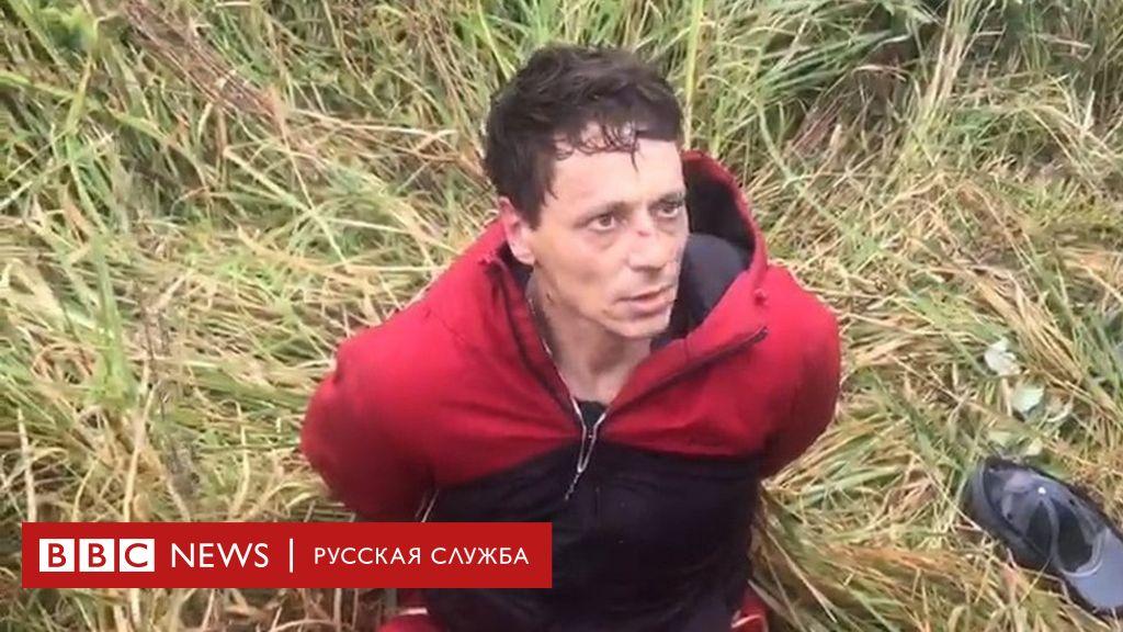 В Рыбинске жестоко убили несовершеннолетних сестер. Сожитель их матери признал вину