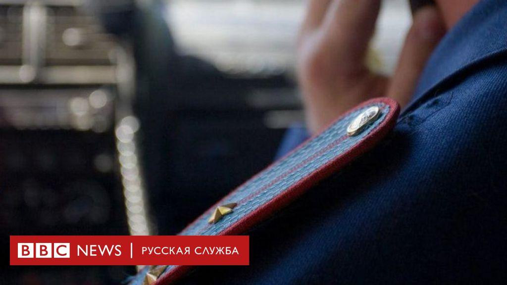 Экс-полицейские в Уфе получили сроки до семи лет за изнасилование коллеги