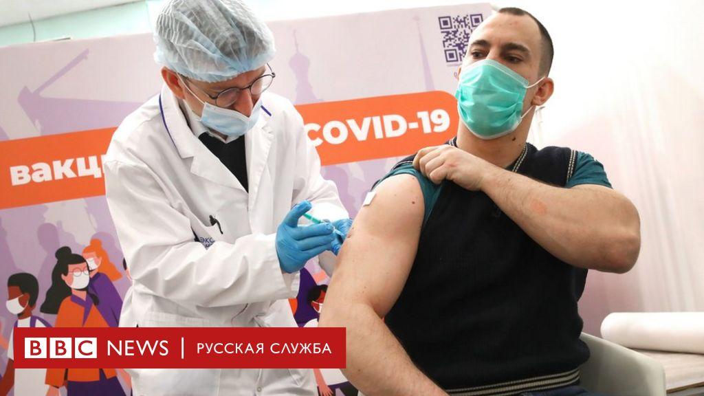 https://ichef.bbci.co.uk/news/1024/branded_russian/6CC0/production/_117504872_tass_44488689.jpg