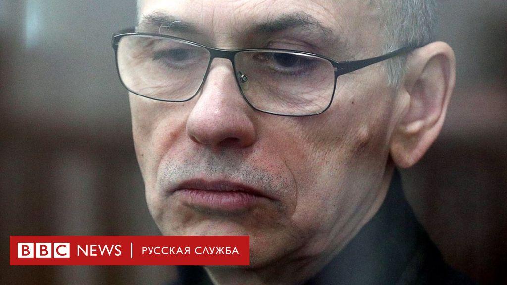 14 лет за 14 миллиардов: приговор экс-министру финансов Подмосковья - BBC News Русская служба