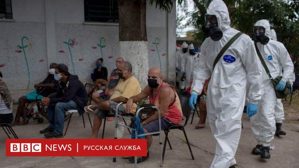 Станет ли Латинская Америка новым эпицентром пандемии коронавируса?