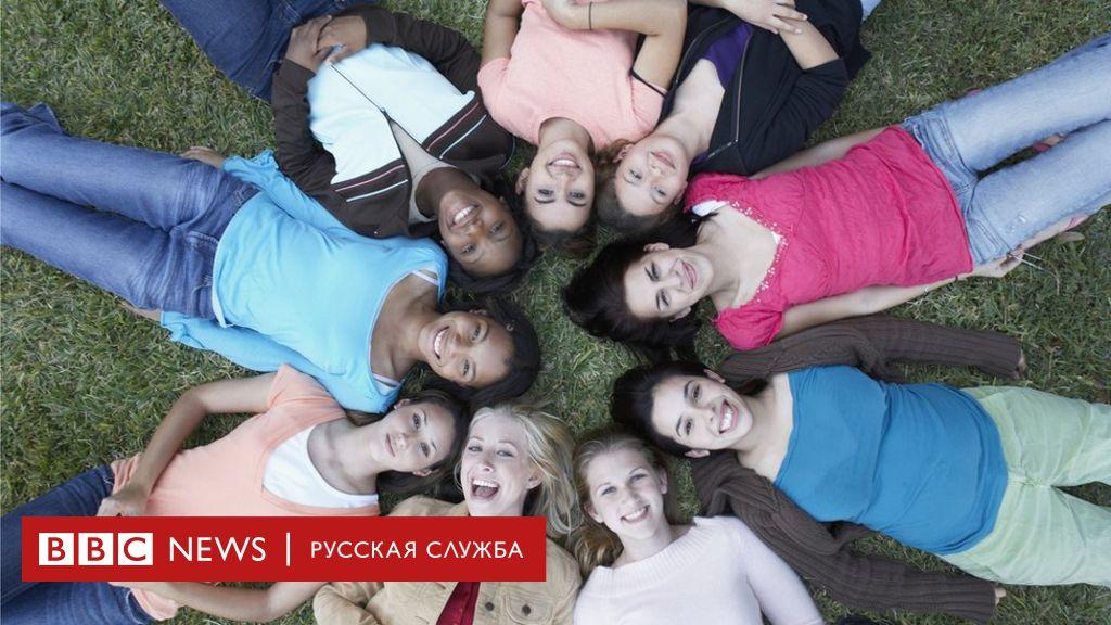 Русские девочки порно видео hd