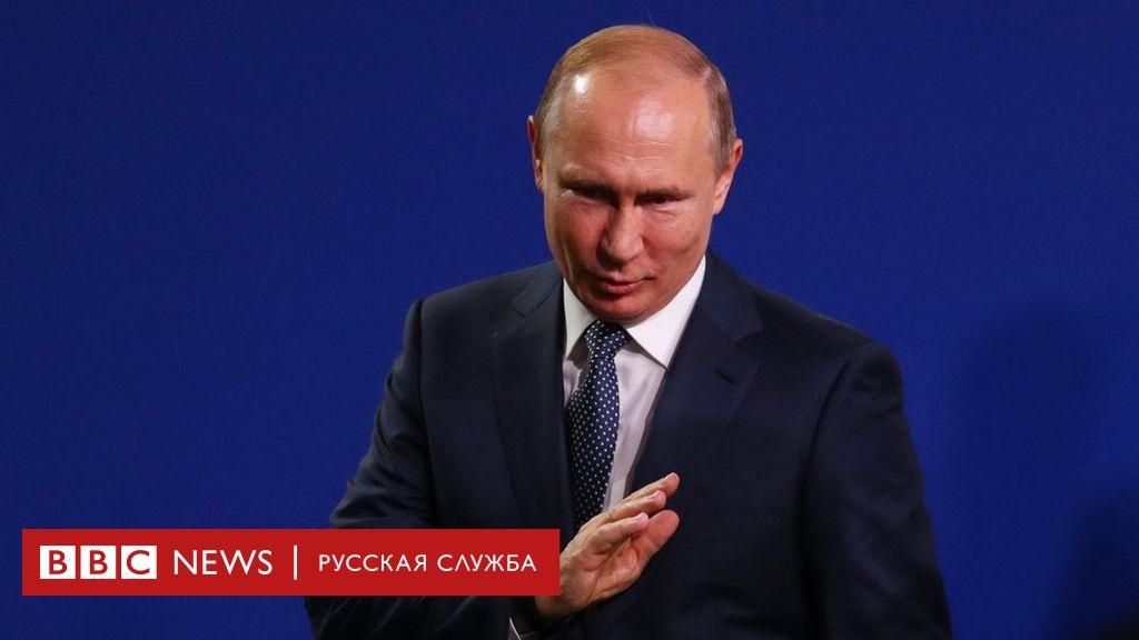 Путин принял окончательное решение о пенсионной реформе в России: основные моменты телеобращения