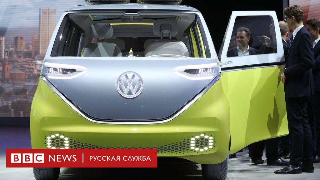 новые разработки электромобили volkswagen