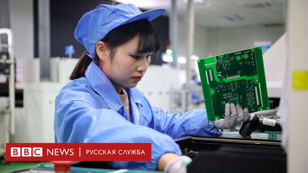 Экономика Китая может обогнать США до 2028 года.  А где будет Россия?