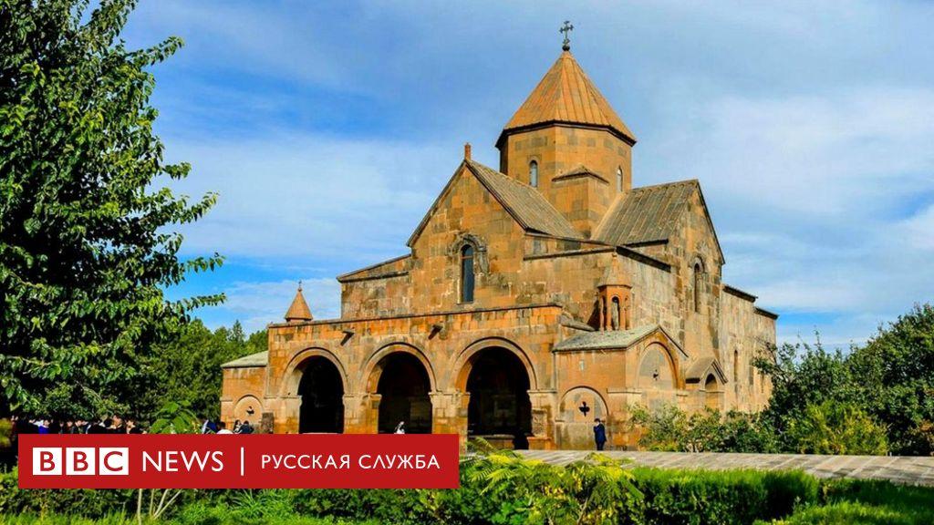 https://ichef.bbci.co.uk/news/1024/branded_russian/742B/production/_99393792_armenia5.jpg