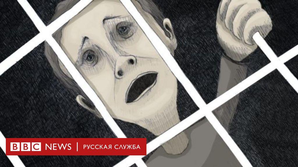 Сексуальные пытки вибратором видео