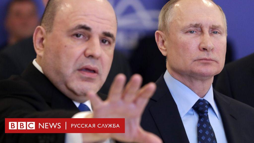 Декларации о доходах: премьер Мишустин заработал почти в два раза больше президента Путина