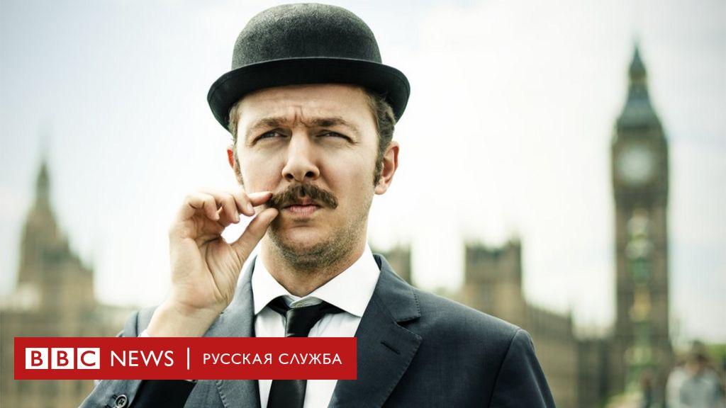Meet russian men