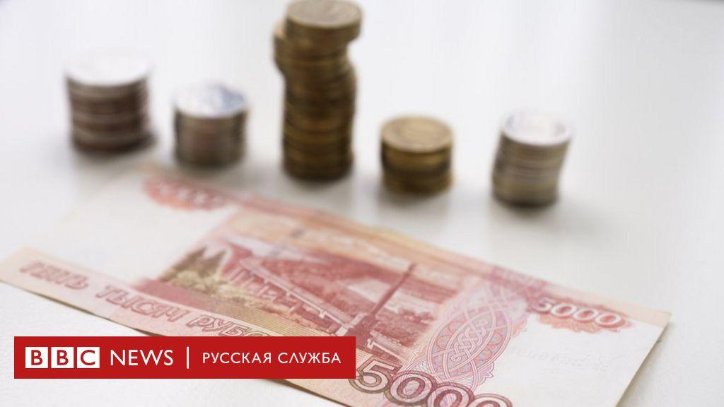 московский кредитный банк купить доллары курсхоум кредит банк официальный сайт таганрог