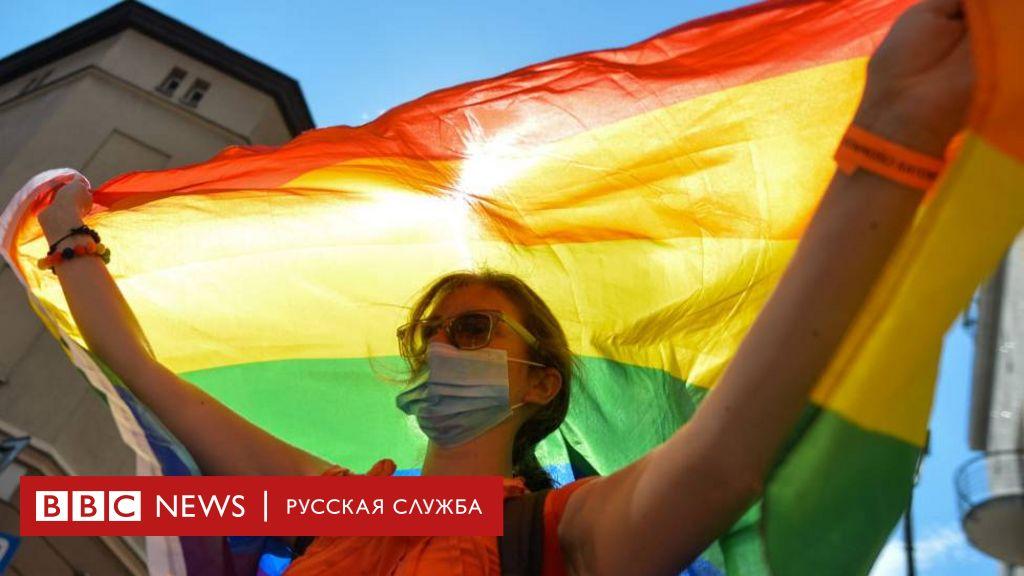 Зоны без ЛГБТ. Зачем их создают города в Польше и что там происходит