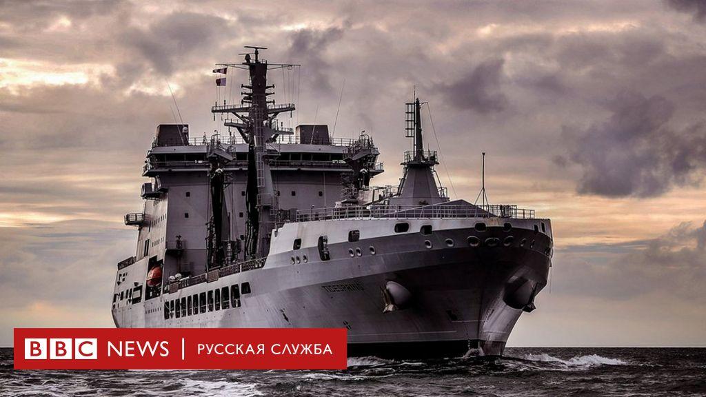 """111434943 b83ad5a6 b65b 4416 a1df 01aefd759407 - """"Необычно высокая активность"""". Британский флот сопроводил 7 российских кораблей в Ла-Манше"""