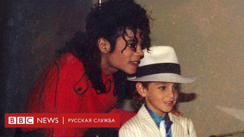 Michael jackson and his cousins simone and rio