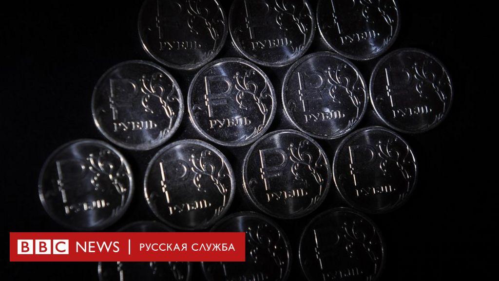 От ЦБ не ждут перемен по ставке. Почему регулятора не испугал январский рост цен в России