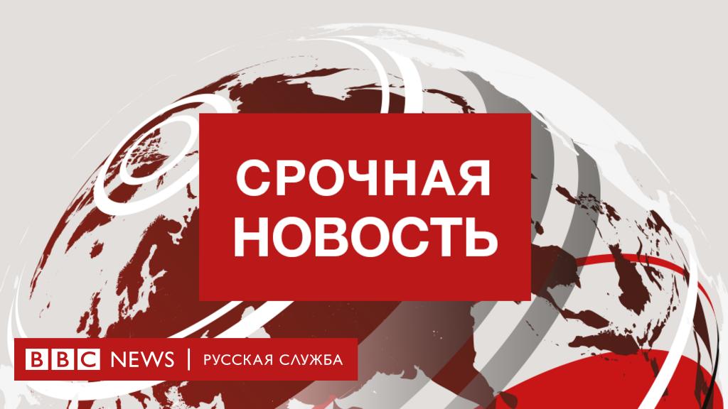 ЦИК подвел итоги голосования об изменении Конституции России.