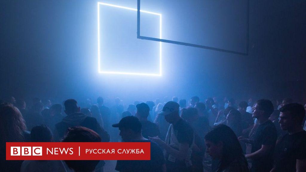 Ведущая в ночные клубы москвы клуб джемете ночной