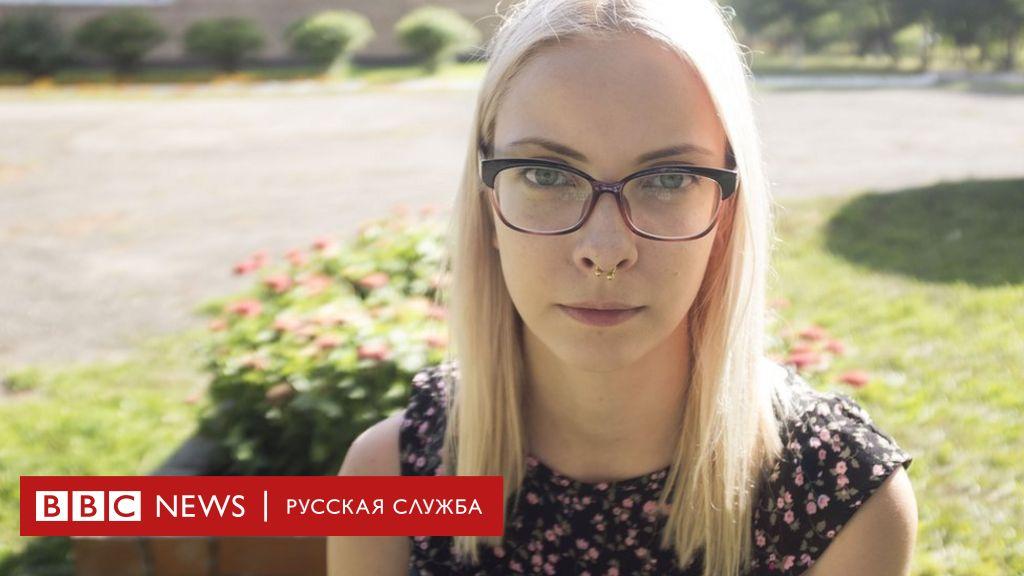 Мотузная отсудила 100 тысяч рублей за преследование из-за мемов
